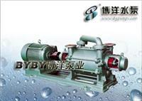 卧式离心泵潜水排污泵/SK型水环式真空泵/上海博洋水泵厂021-63800050 SK-0.15