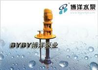 D型卧式多级离心泵/FY型液下泵/上海水泵厂021-51611222 FY