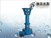 CQB-G高温磁力泵/LWB型杂质污水涡流泵/上海水泵厂021-51611355 LWB