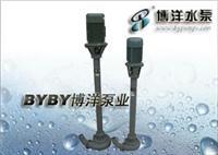 立式管道离心泵/NL型泥浆泵/上海水泵厂021-51611356 NL