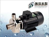 KQDW卧式多级单出口型离心泵/HQF不锈钢耐腐蚀离心泵/上海水泵厂021-51611355 HQF