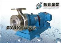 CYZ船用卧式离心油泵/IH型不锈钢化工离心泵/上海水泵厂021-51611355 IH