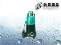 YW型液下排污泵/潜水泵/上海水泵厂021-51611355 QDP