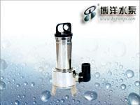 卧式多级离心泵/污水潜水电泵/上海水泵厂021-51611357 WQDB