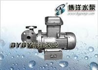 BYW型液化气泵 BYW