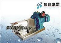 中山市水泵厂/化工泵/上海泵业021-51611222 YGB-3