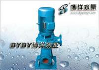 锦州市水泵厂/排污泵/上海泵业021-51611222 25-8-22-1.1