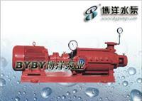 郓城县水泵厂/消防泵/上海泵业021-51611222 XBD1.8/5-50W