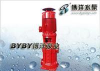 临汾市水泵厂/消防泵/上海泵业021-51611222 XBD2.2/5-50×2