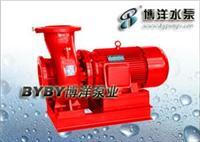 兖州市水泵厂/消防泵/上海泵业021-51611222 XBD3.0/5-50(65)