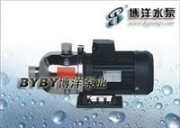 嘉兴市水泵厂/不锈钢水泵/上海泵业021-51611222 CHL2-20