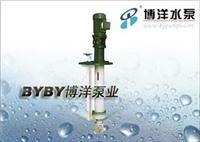 赣州市水泵厂/液下泵/上海泵业021-51611222  40FYS-20-1000