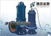 兖州市水泵厂/潜水泵/上海泵业021-51611222 40QW(WQ)、YW、LW、GWP15-30-2.2