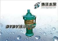 日照市水泵厂/潜水泵/上海泵业021-51611222 150QD3-30/2-0.75A