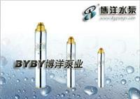 德州市水泵厂/潜水泵/上海泵业021-51611222 QGD1.2-50-0.37