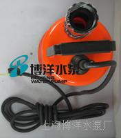 工博牌塑料潜水泵   潜水泵  塑料 工博牌塑料潜水泵