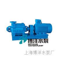 供应工博牌矿用耐磨多级离心泵   离心泵 MD型