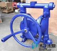 上海市SBY系列手动隔膜泵 铸铁手动隔膜泵 工博牌耐腐蚀隔膜泵 SBY系列