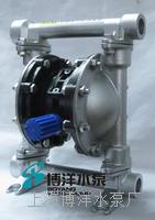 BYG第三代气动不锈钢无堵塞气动隔膜泵 化工厂专用气动不锈钢隔膜泵 工博牌气动隔膜泵 BGY型
