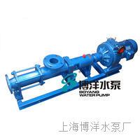 上海工博牌G型单螺杆泵 不锈钢浓浆泵 G型螺杆泵 浓浆泵