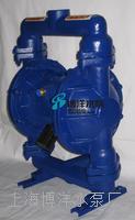 QBY系列气动隔膜泵 气动隔膜泵 无堵塞排污泵 气动隔膜泵 QBY系列