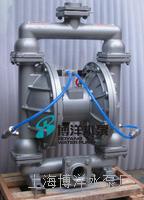 QBF-50型气动粉尘隔膜泵 高分子材料专业气动粉体输送泵 气动粉体隔膜泵 QBYF型