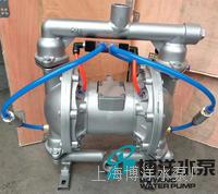 QBY-25气动粉体隔膜泵 铝合金气动粉体隔膜泵 耐腐蚀气动隔膜泵 QBY-25型