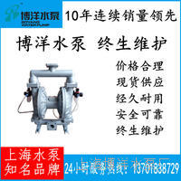 QBYF型铝合金气动粉尘泵 粉体隔膜泵 面粉输送泵 QBYF型