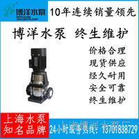 QDLF型立式多级泵上海 不锈钢耐腐蚀立式多级泵 多级泵 QDL,QDLF型