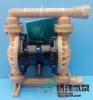 QBY-25型石家庄耐腐蚀氟塑料气动隔膜泵 氟塑料气动隔膜泵 QYF型