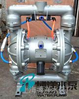 不锈钢耐腐蚀气动粉尘输送泵 嘉兴颜料气动粉体输送隔膜泵 粉料输送泵 QBY型