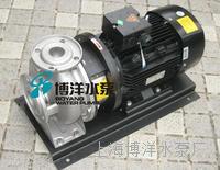 ZS65-50-160 型不锈钢卧式单级离心泵 上海工博牌不锈钢单机离心泵 ZS型
