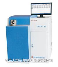 HGP-7500S型光电直读光谱仪 HGP-7500S