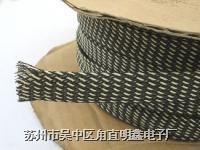 网状編織套管 1-55