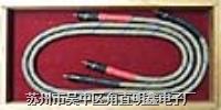 電線編織護套