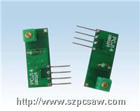 PCJ14低功耗接收