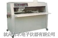 半自动焊接机