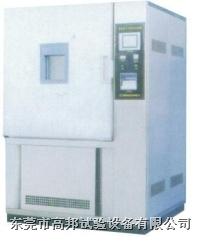 高低温试验机 GB
