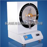 纸板挺度测定仪 ZB-TD500
