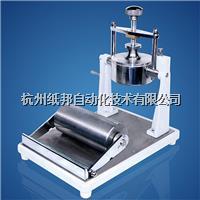 纸张吸水性测定仪 ZB-COBB125