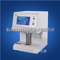 纸张表面平滑度测定仪 ZB-BK10A