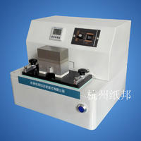 油墨耐磨试验仪 ZB-MC20
