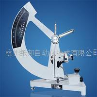 撕裂度仪 ZB-SL1000