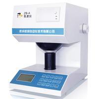 纸张色度测定仪 ZB-A