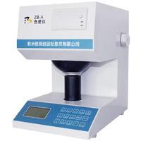 杭州纸邦电脑白度颜色测定仪