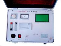 真空度测试仪,真空度测试仪,短路器真空度测试仪,上海怡珠电气有限公司 ,高压开关真空度测试仪 ZKY-2000