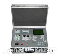 ZKY2000真空开关真空度测试仪  ZKY2000真空开关真空度测试仪