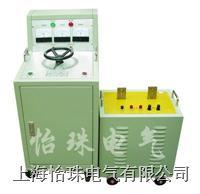 SLQ-82大电流发生器(升流器) SLQ-82大电流发生器(升流器)
