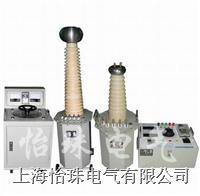 高压试验变压器 TQSB5/50