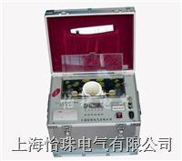 绝缘油介电强度测试仪/上海怡珠电气 ZIJJ-II